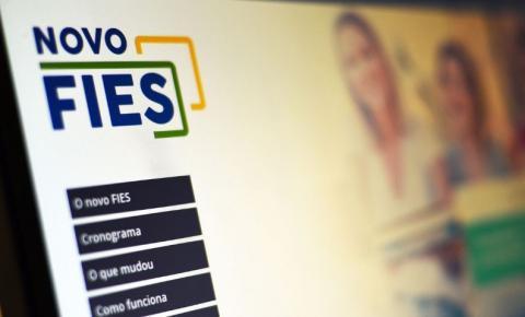 MEC divulga lista de pré-selecionados para Fies do segundo semestre